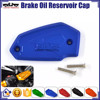 BJ-OC-016C Manufacturer Parts for Kawasaki ER6N/F Blue Motorcycle CNC Brake Fluid Reservoir Cap