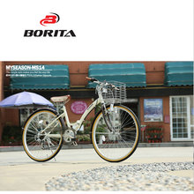 Hot Sale Cheap 26 Inch City Folding Ladies Bike