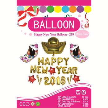 Happy New Year Letter 40