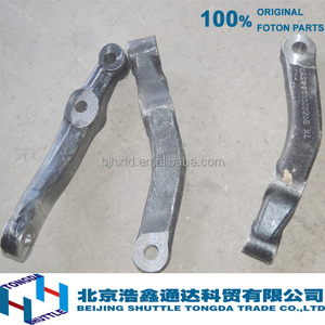 ORIGINAL FOTON TRUCK PARTS-Drag link arm(30N-01044)