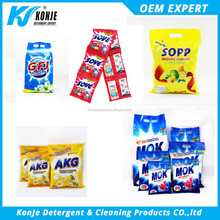 detergent cleaner detergent soap making formula names of washing powder wash powder laundry soap