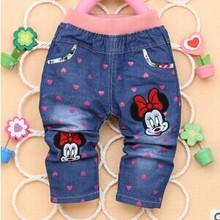 Roztomilé dětské kalhoty se srdíčkama z Aliexpress