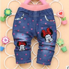 Roztomilé detské nohavice so srdiečkama z Aliexpress