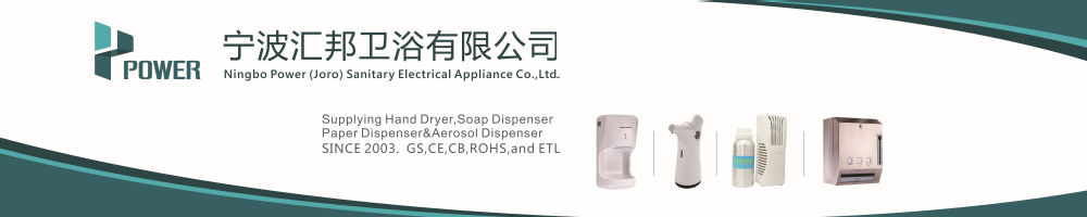 stainless steel automatic sensor hand dryer China,hand dryer machine for toilet/bathroom,hand dryer