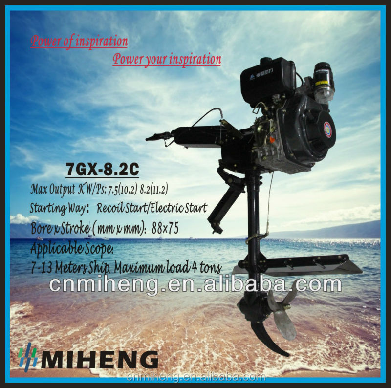 high quality hot sale 12hp marine diesel outboard engine