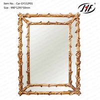 Car-GY152P01 Chinese antique natural elm wood rustic style mirror