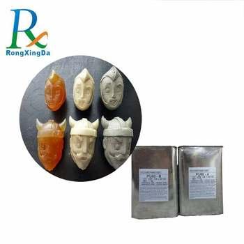 Fast Curing Liquid Urethane Resin Casting,Polyurethane Plastic,Polyurethane  Resin - Buy Fast Curing Liquid Urethane Resin Casting,Polyurethane