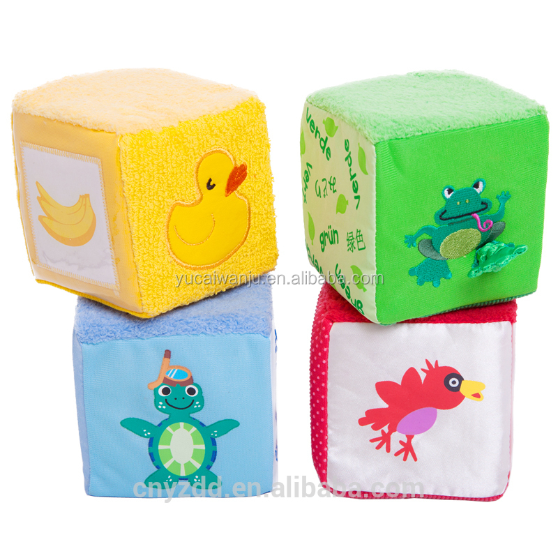 Baby Toys Plush Cloth Building Blocks Rattles Soft Play Cubes Colorful Early Educational Multifunctional Toys Juguete