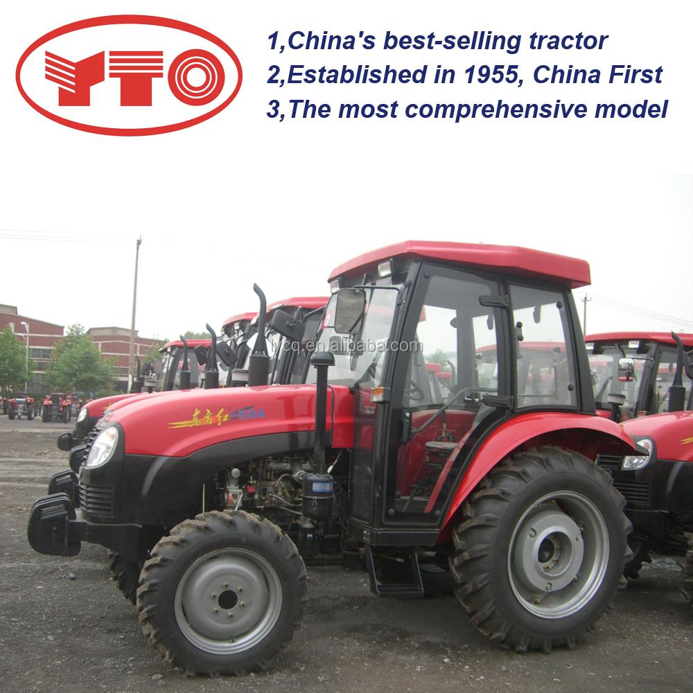 Massey Ferguson 260 Tractor - Buy Massey Ferguson 260 Tractor Product on  Alibaba.com