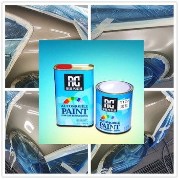 car paint wholesale acrylic paint buy acrylic paint car acrylic paint car paint product on. Black Bedroom Furniture Sets. Home Design Ideas