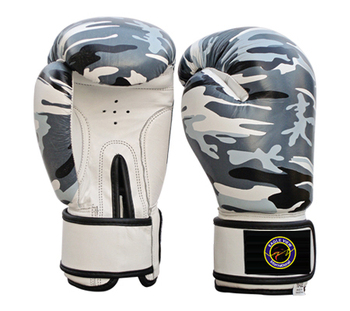 White Colour Boxing Gloves with Printing Filled