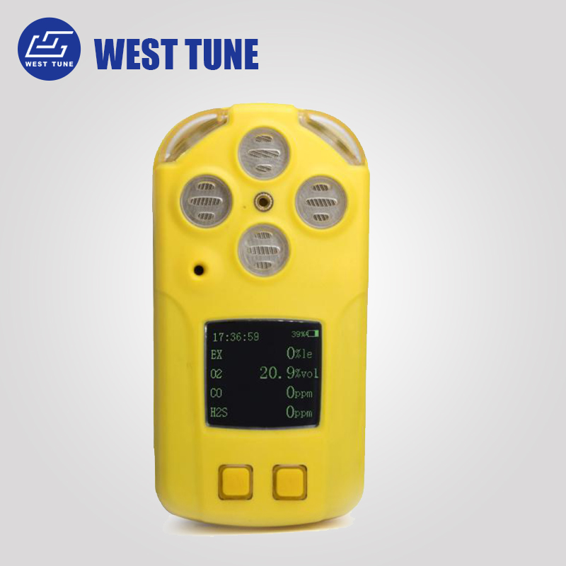 BH-4 Cheap CO, O2, LEL, H2S Portable Multi 4 in 1 Gas Alert Detector For Industry Security