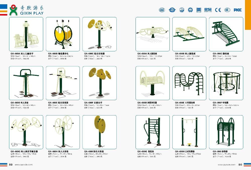 Guangzhou Outdoor Fitness Equipment Suppliers Greenfields