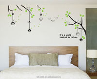 New design removable vinyl sticker wall