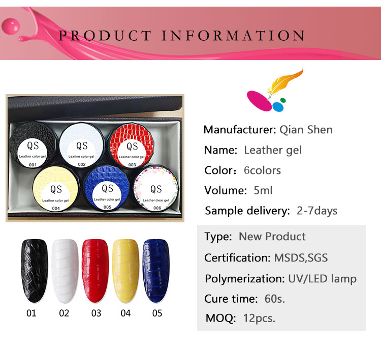 Leather Effect Gel nail salon stone 3D Blooming OEM gel nail polish  uv  gel color