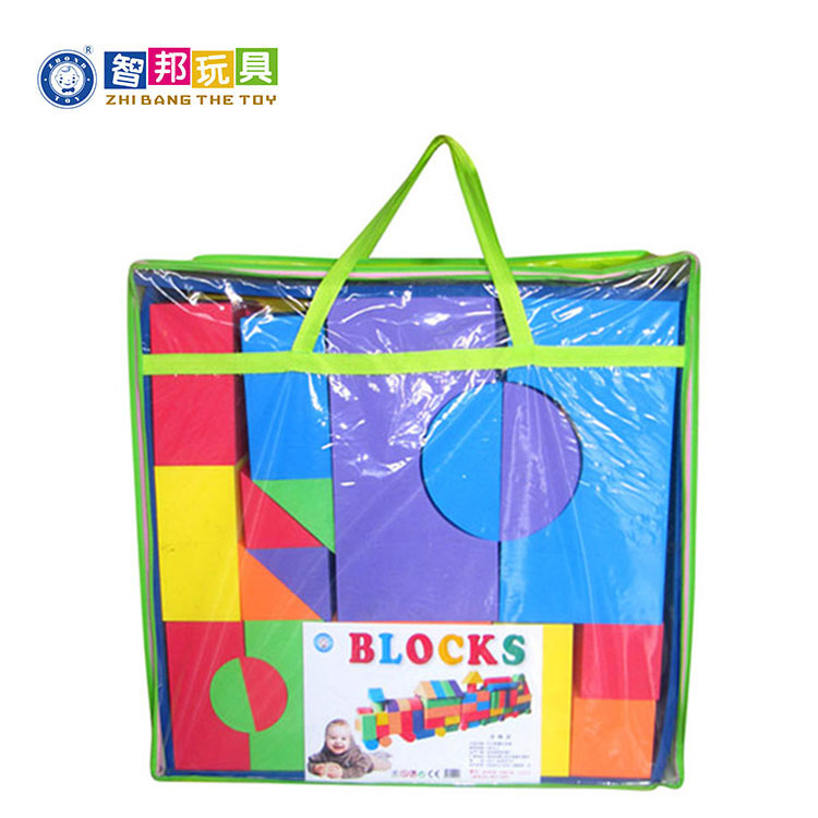 Multicolor Abs En-71 Eva Toy Blocks
