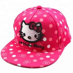 b4d76300 China infant cap wholesale 🇨🇳 - Alibaba