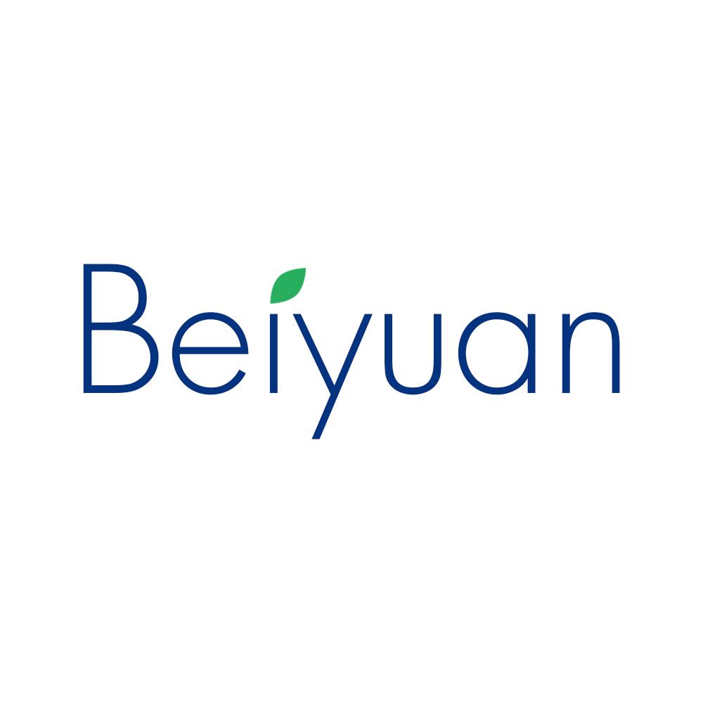 Beiyuan Gesichts Spa Dampfer Heimnutzung Heißer Wasser Gesicht Dampfer Haut Trink Maschine Spa