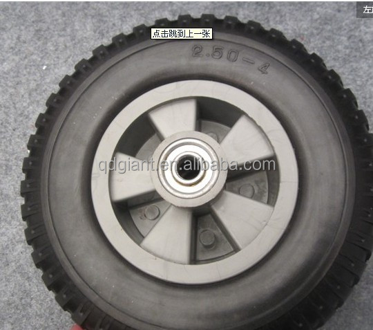 2.50-4 rubber wheels for toys