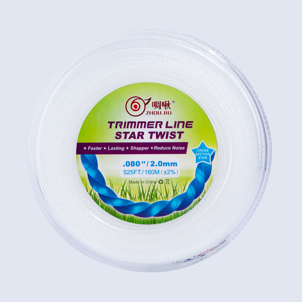 2.0mm diameter 120 meters Spool trimmer Cord Line Wire String Nylon Square, Star , Hexagon Swist Petrol TRIMMER HEAVY DUTY