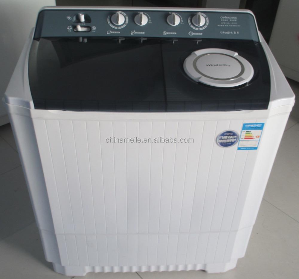 11kg washing machine