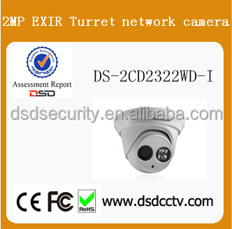 Hikvision ip camera DS-2CD2322WD-I original english firmware digital camera