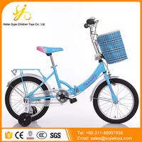 2017 best selling kids 4 wheel bike / 16 inch kids sports bike / kids folding bike with best price