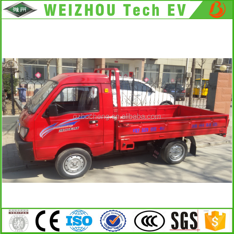EEC electric industry truck cheap price