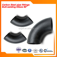 BS/DIN Pipe Fitting cast iron blue S/R 90 degree elbow