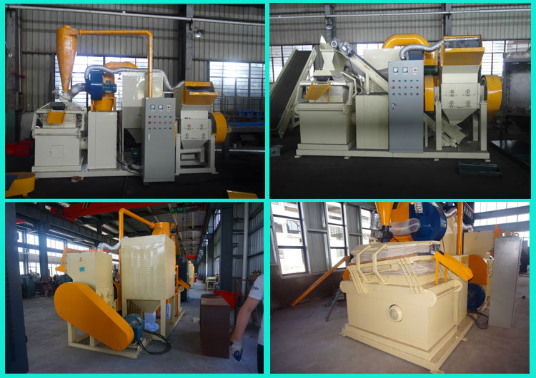 Fully Automatic Mixed Scrap Copper Wire Recycling Machine