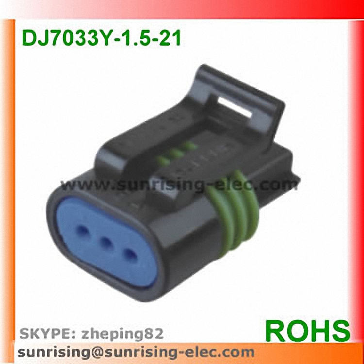 3 pins female waterproof auto connector with rubber seal