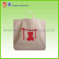 2017 Popular Cloth Garment Recycle Cotton Tote Bag Wholesale