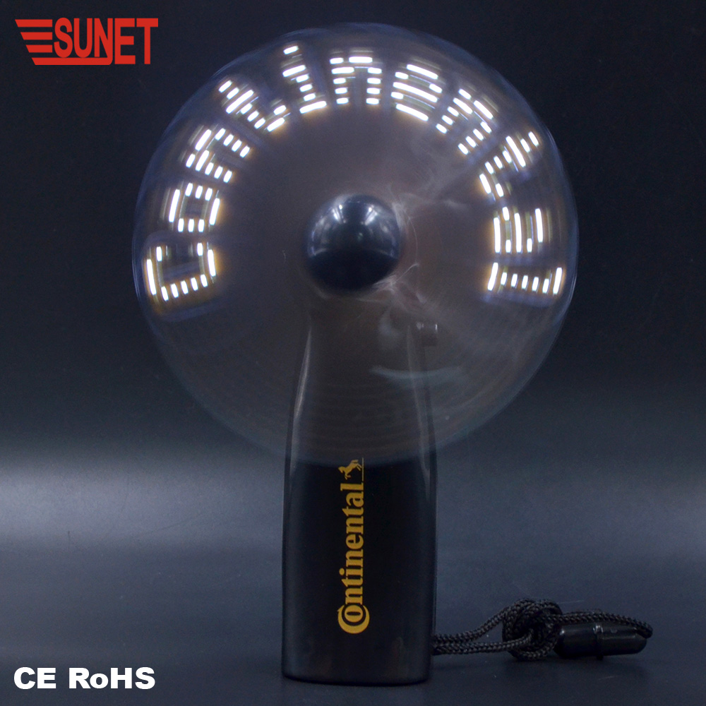 SUNJET 2017 New Prodcut Hot Sale Electrical Plastic Message Magic NFC Led Fan