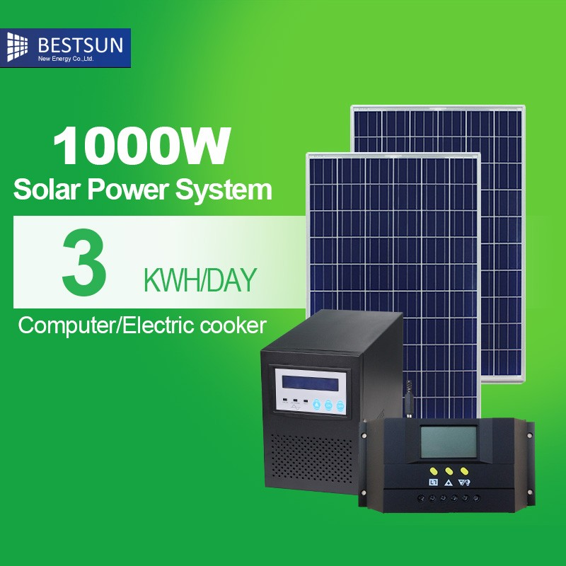 1000W complete set solar energy system with solar mounting