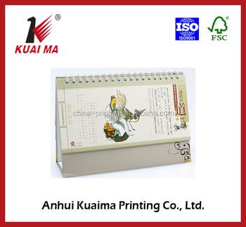 china factory new design cardboard desk calendar 2016 and wall
