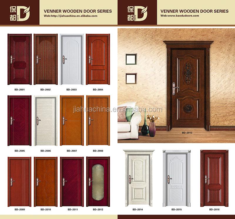 Simple design wood door solid wooden door modern wood door for Wood doors simple design