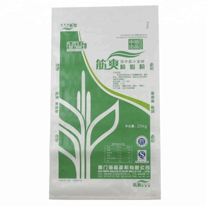 Bopp laminated pp woven rice packing bag sack 50kg agriculture use for export
