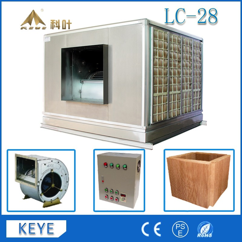 KEYE LC-28 big size air cooler centrifugal type ( 28000 CMH )