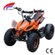 Cheap 49cc Mini Quad ATV 50cc Kids