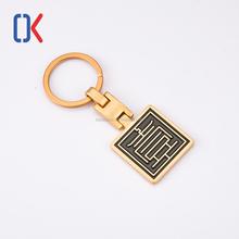 China Free Sample Key Ring, China Free Sample Key Ring