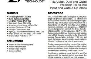 Lt Quad, Lt Quad Suppliers and Manufacturers at Alibaba com