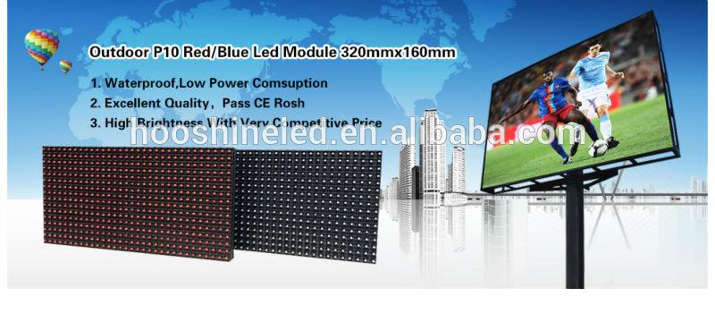 high refresh rate p3 smd2121  indoor rental led display