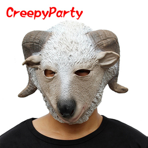 Goat Mask - Realistic Latex Animal Halloween Head Mask - Funny Carnival Party Costume CreepyParty