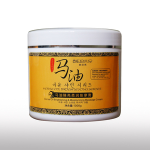 horse oil brightening facial body massage cream for woman and men