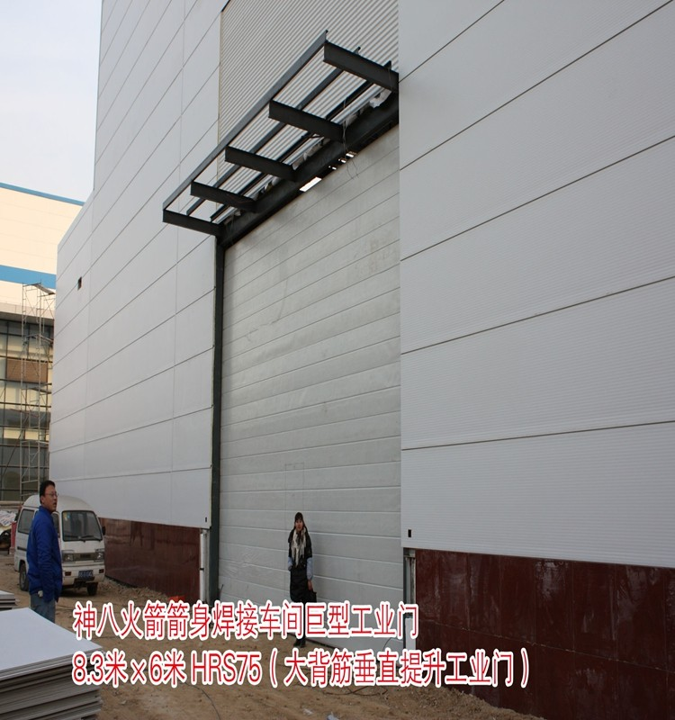 Large industial vertical lift doors for sale