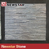 Natural Quartzite Grey Quartzite For Sale
