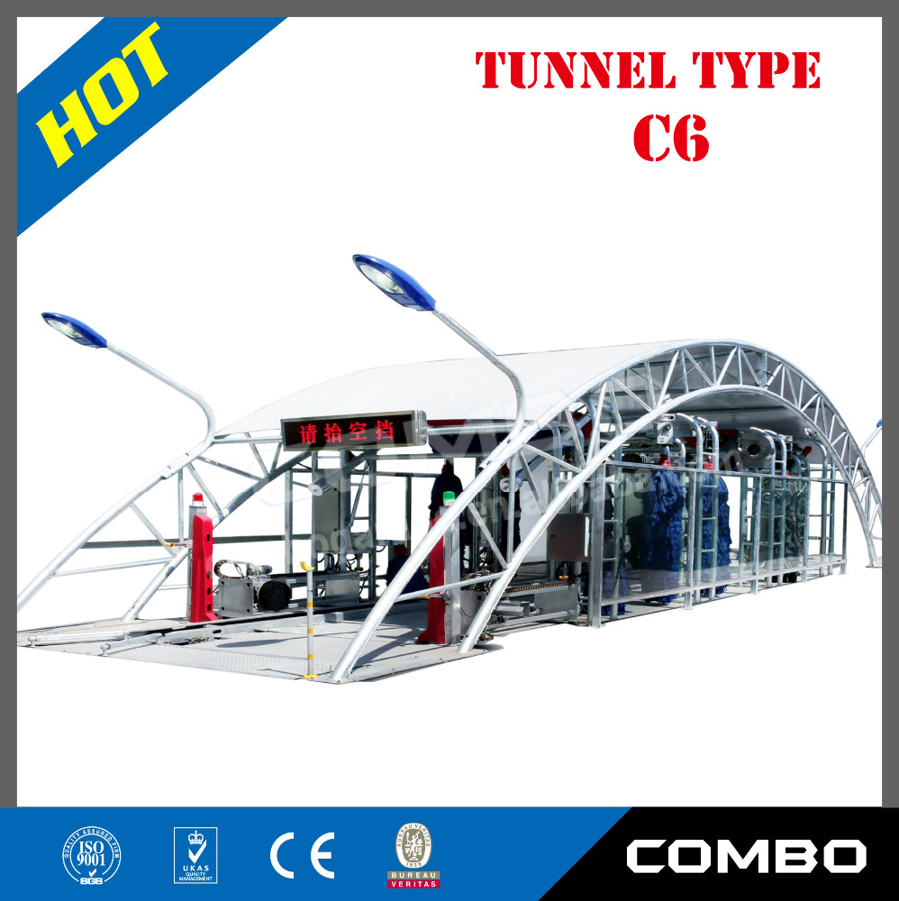Tunnel car wash equipment/ Tunnel automatic car wash machine from COMBO(C6)