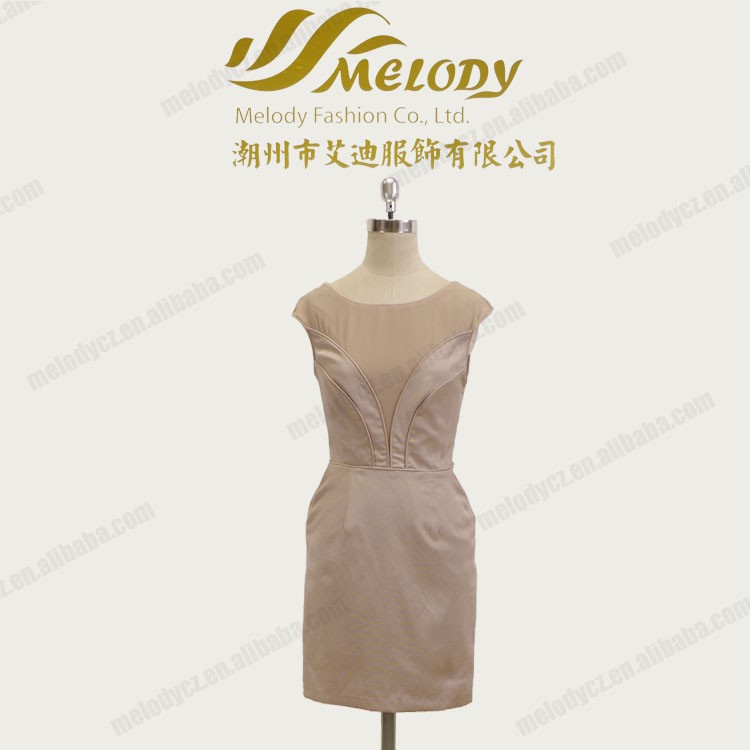 Brown sleeveless knee-length formal bussiness meeting fashion office women dress