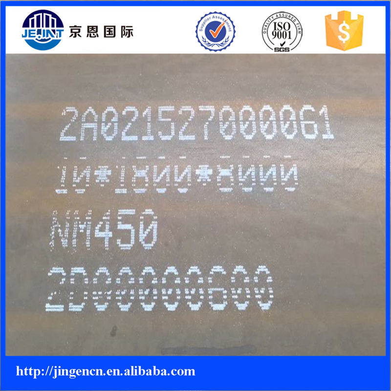 NM450 abrasion resistant plate steel companies