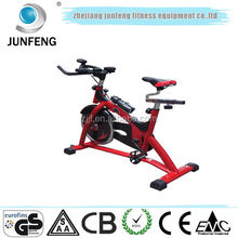 Indoor Exercise Bike Trainer With CE Certificate